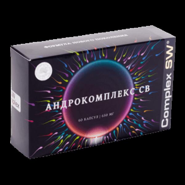 Андрокомплекс